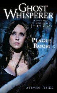 Plague Room Cover